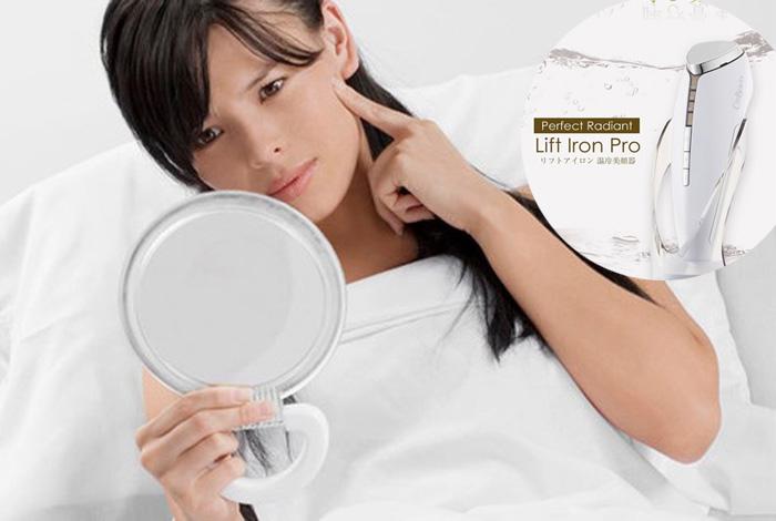 Da mặt được chăm sóc và thư giãn nhờ máy massage mặt
